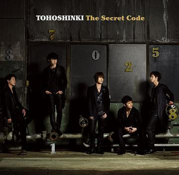 the-secret-code-tohoshinki