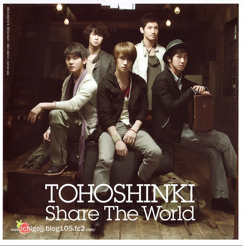 tohoshinki i love you full version mp3