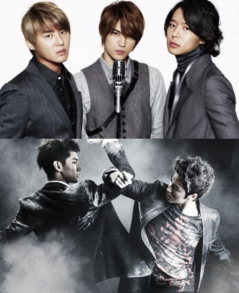 music essays jyj Here you can download jyj music essay their rooms shared files that we have found in our database jyj music essay their roomsrar from mediafirecom 6932 mb, jyj music essay their rooms 06 unnamed song part 1 mp3 from 4sharedcom (19 mb), jyj - music essay their roomsrar from 4sharedcom 6923 mb, jyj music essay - their roomsrar from .