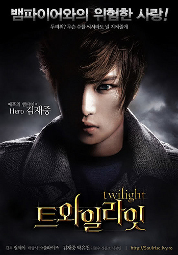 Film Vampir Korea